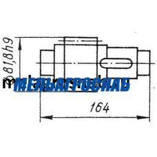 Вал-шестерня КШП-6 03.04.40М