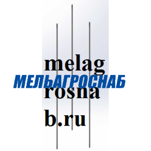 МЕЛЬНИЧНО-ЭЛЕВАТОРНОЕ ОБОРУДОВАНИЕ - Стяжка БЦС 02.131