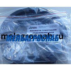 Ремкомплект (манжеты) гидроцилиндра УРАГ