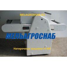 Машина натирочная Н-4М