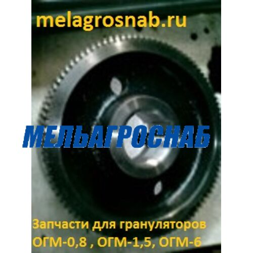 МЕЛЬНИЧНО-ЭЛЕВАТОРНОЕ ОБОРУДОВАНИЕ - Запчасти для грануляторов ОГМ-0,8 , ОГМ-1,5, ОГМ-6