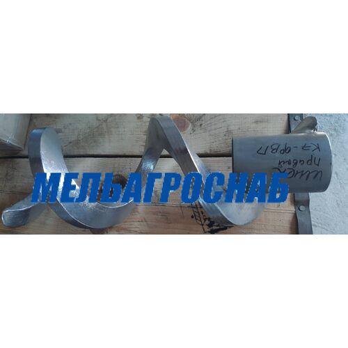 МЯСОПЕРЕРАБАТЫВАЮЩЕЕ ОБОРУДОВАНИЕ - Шнек правый К7-ФВП200.02.100