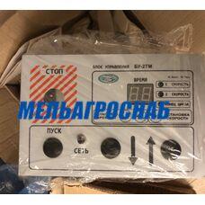 Блок управления БУ-2ТМ к тестомесильной машине Л4-ХТ2-В, Л4-ХТ3-2Б