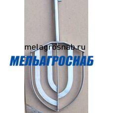 "Венчик ""Лопатка"" на кремовзбивалку МВУ-60"