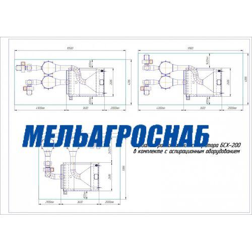 МЕЛЬНИЧНО-ЭЛЕВАТОРНОЕ ОБОРУДОВАНИЕ - Сепаратор БСХ-200