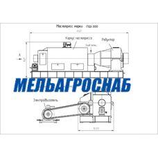 Пресс ПШ-300