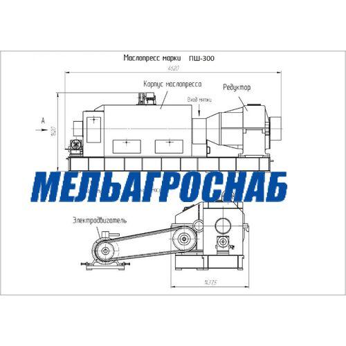 ОБОРУДОВАНИЕ ДЛЯ ПРОИЗВОДСТВА РАСТИТЕЛЬНОГО МАСЛА - Пресс ПШ-300