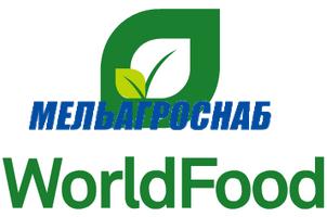 WorldFood Kazakhstan 2018