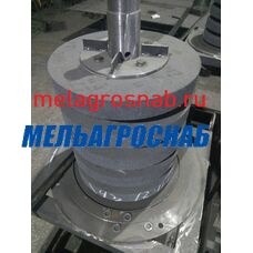 Абразивные круги к оборудованию по переработке зёрна на крупу УКР-2