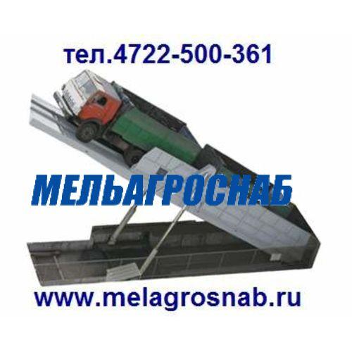 ПОДЪЁМНО-ТРАНСПОРТНОЕ ОБОРУДОВАНИЕ - Разгрузчик автомобилей гидравлический боковой У10-РГБ-М1