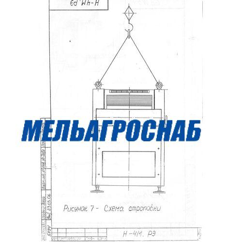 ОБОРУДОВАНИЕ ДЛЯ ХЛЕБОПЕКАРНОЙ И КОНДИТЕРСКОЙ ПРОМЫШЛЕННОСТИ - Машина натирочная Н-4М