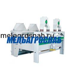 Сепараторы для фракционирования и очистки зерна