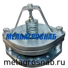Клапан предохранительный ЗА21-0.000