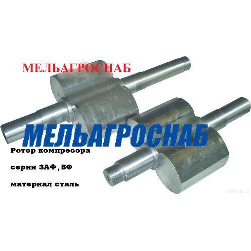 МЕЛЬНИЧНО-ЭЛЕВАТОРНОЕ ОБОРУДОВАНИЕ - Ротор компрессора ЗАФ, ВФ