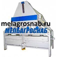 Сепаратор БСХ-150