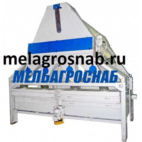 МЕЛЬНИЧНО-ЭЛЕВАТОРНОЕ ОБОРУДОВАНИЕ - Сепаратор БСХ-150