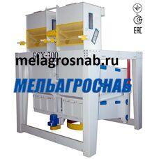 Сепаратор БСХ-300