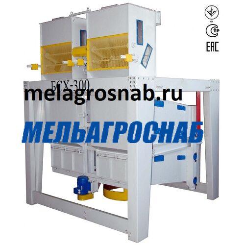 МЕЛЬНИЧНО-ЭЛЕВАТОРНОЕ ОБОРУДОВАНИЕ - Сепаратор БСХ-300