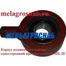 Корпус подшипника шнека односторонний протравливателя ПК-20