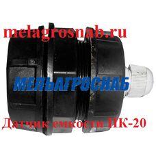 Датчик емкости ПК-20