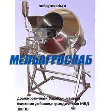 Дражировочный барабан, машина внесения добавок,периодическая МВД-180ПБ