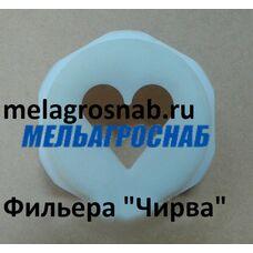 "Фильера ""Чирва"" А2-ШФЗ"
