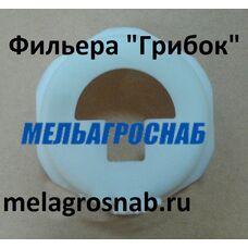 """Фильера """"Грибок"""" А2-ШФЗ"""