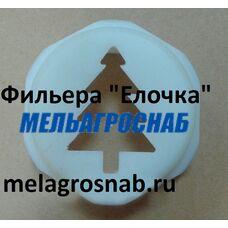 """Фильера """"Елочка"""" А2-ШФЗ"""