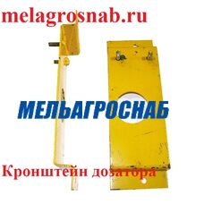 Кронштейн дозатора (желтый) ПК-20