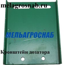 Кронштейн дозатора (зеленый) ПК-20