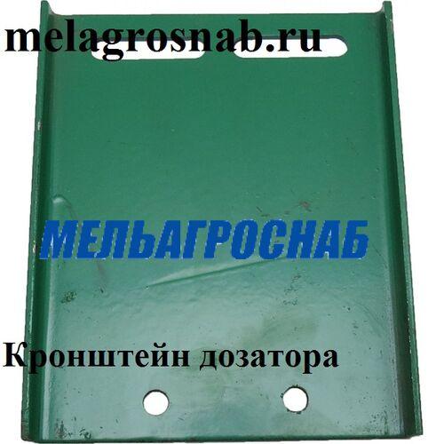 СЕЛЬХОЗТЕХНИКА - Кронштейн дозатора (зеленый) ПК-20