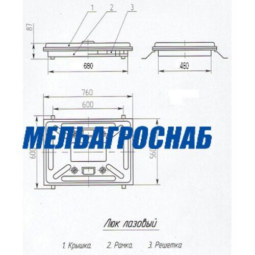 ПОДЪЕМНО-ТРАНСПОРТНОЕ ОБОРУДОВАНИЕ - Люк загрузочный лазовый У13-ЛБ-21