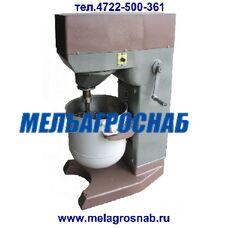 Миксер МВ-30