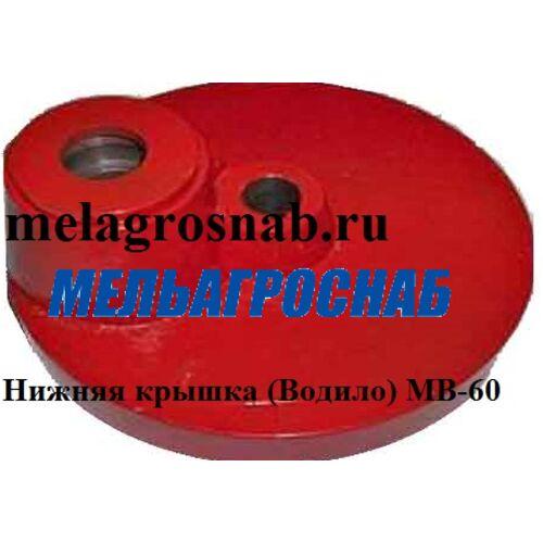 ОБОРУДОВАНИЕ ДЛЯ ХЛЕБОПЕКАРНОЙ И КОНДИТЕРСКОЙ ПРОМЫШЛЕННОСТИ - Нижняя крышка (Водило) МВ-60