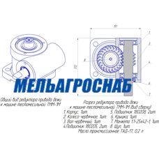 Редуктор привода дежи к машине тестомесильной ТММ-1М