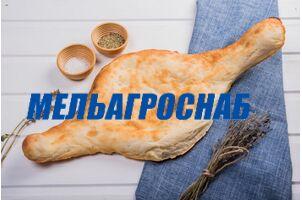 Запуск печи для грузинского лаваша