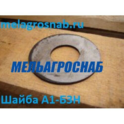 МЕЛЬНИЧНО-ЭЛЕВАТОРНОЕ ОБОРУДОВАНИЕ - Шайба А1-БЗН.01.105