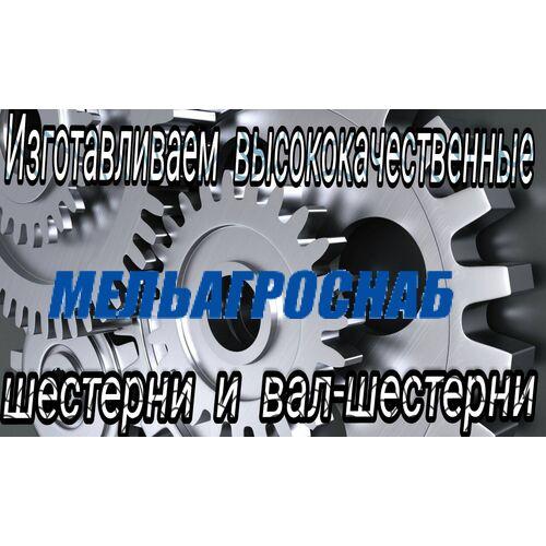ОБОРУДОВАНИЕ ДЛЯ ХЛЕБОПЕКАРНОЙ И КОНДИТЕРСКОЙ ПРОМЫШЛЕННОСТИ - Шестерня сбрасывателя на тестоделитель А2-ХТН