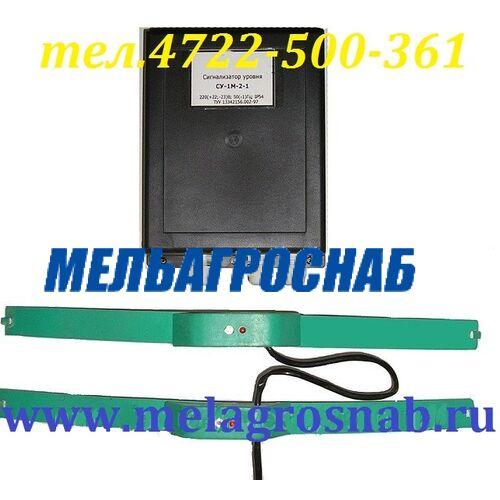 МЕЛЬНИЧНО-ЭЛЕВАТОРНОЕ ОБОРУДОВАНИЕ - Сигнализатор уровня СУ - 1М