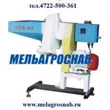 Дробилка зерна ДЗМ-0,8
