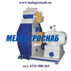Дробилки А1-ДМ2Р