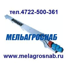 Конвейер У21-БКВ