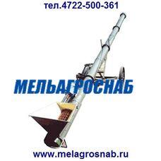 Конвейер винтовой передвижной У13-УКВ