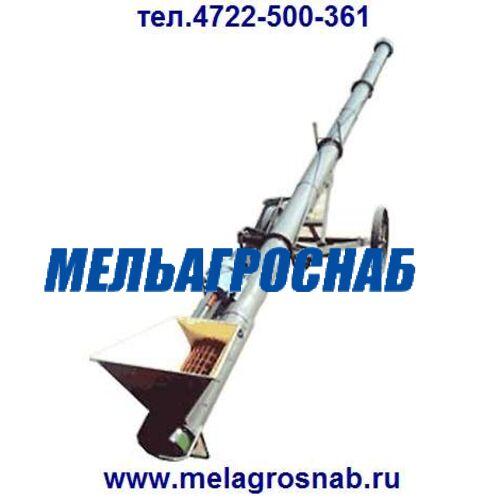 ПОДЪЕМНО-ТРАНСПОРТНОЕ ОБОРУДОВАНИЕ - Конвейер винтовой передвижной У13-УКВ