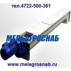 Конвейер винтовой У13-БКШ