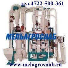Миникрупоцех Р6-МКЦ-15