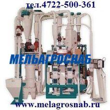 Миникрупоцех Р6 - МКЦ - 7