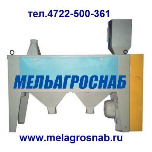 МЕЛЬНИЧНО-ЭЛЕВАТОРНОЕ ОБОРУДОВАНИЕ - Обоечные машины для зерна Р3-БГО-6, Р3-БГО-8