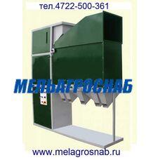 Сепаратор ИСМ-15