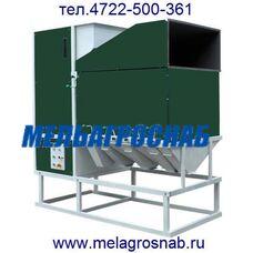 Сепаратор ИСМ-40